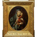 Madonna con Bambino, scuola Italiana del '600, olio su tela, cm. 67x80, con cornice con luce ovale
