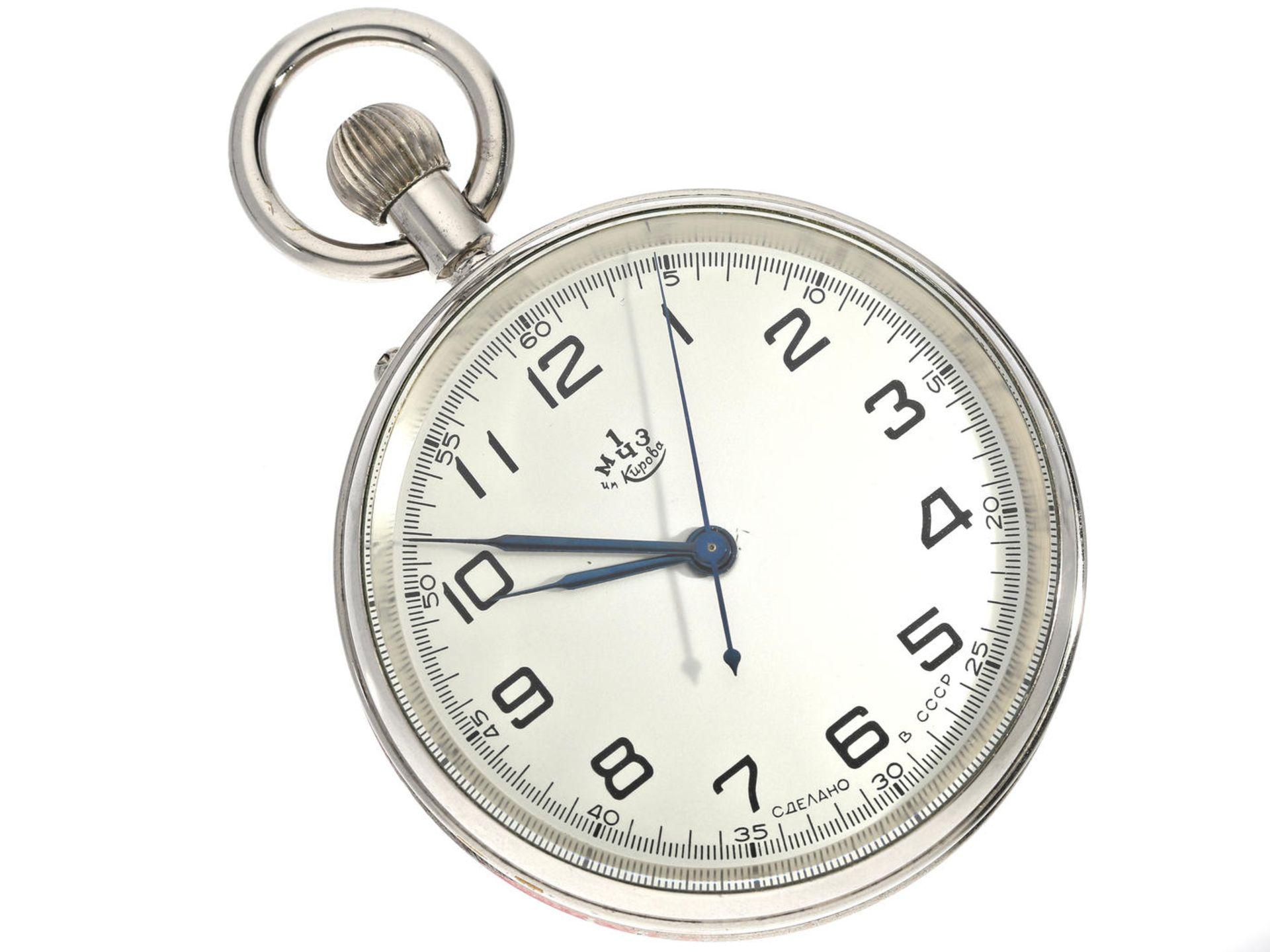 Taschenuhr/Beobachtungsuhr: russisches Beobachtungschronometer in sehr gutem Zustand, 1. Moskauer