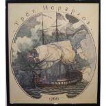 """Darstellung des Schiffes """"Drei Hierarchen"""" Es handelt sich dabei um ein russisches Kriegsschiff, das"""