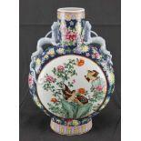 Pilgerflasche, China Porzellan, Famille Rose, 19. Jhrd., Darstellungen von Flora und Fauna, Höhe
