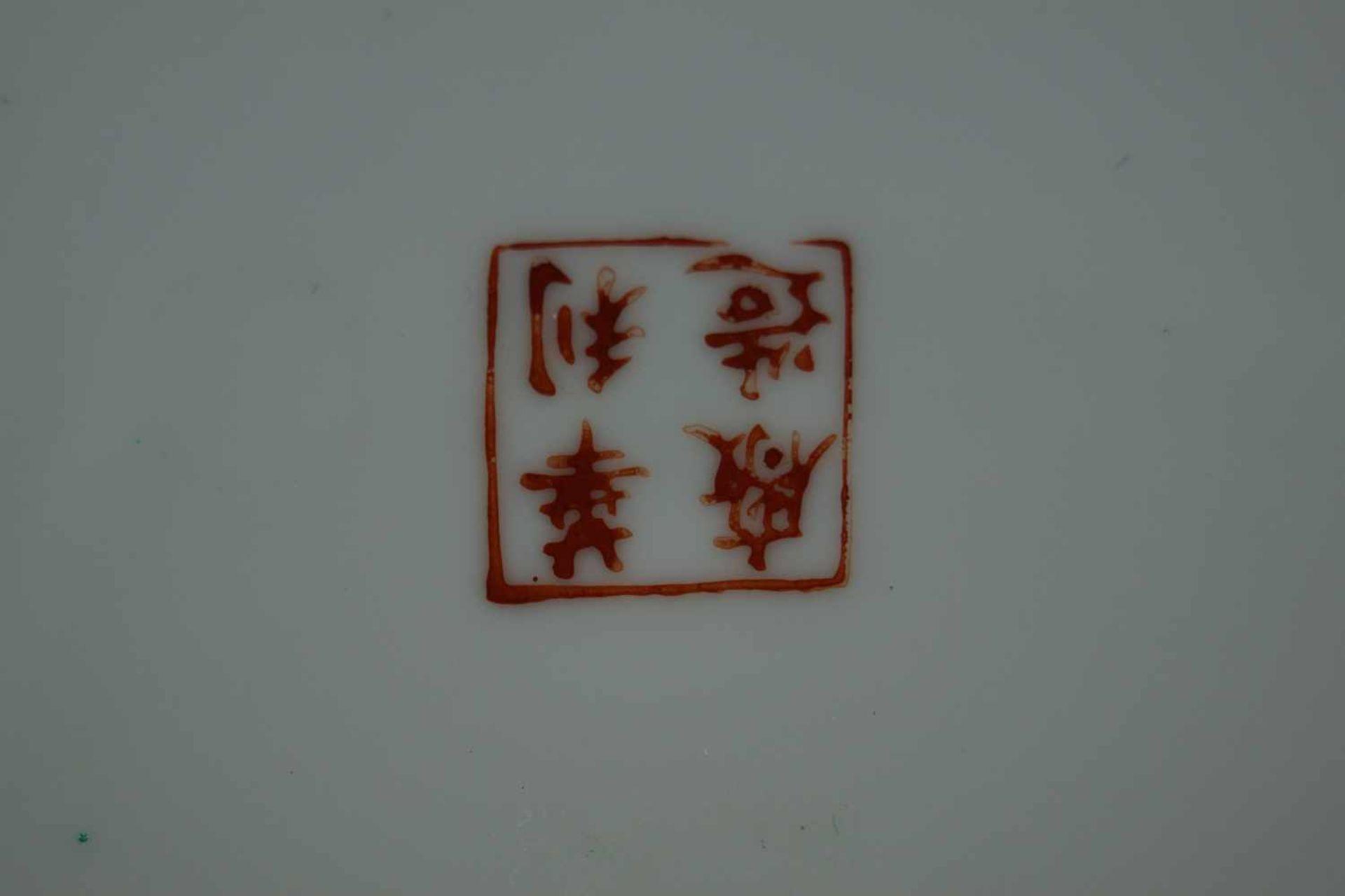 Teller, China Porzellan, Schmetterlinge, Obst und Blumen in Emailmalerei, Durchmesser 26 cm, in - Bild 2 aus 2