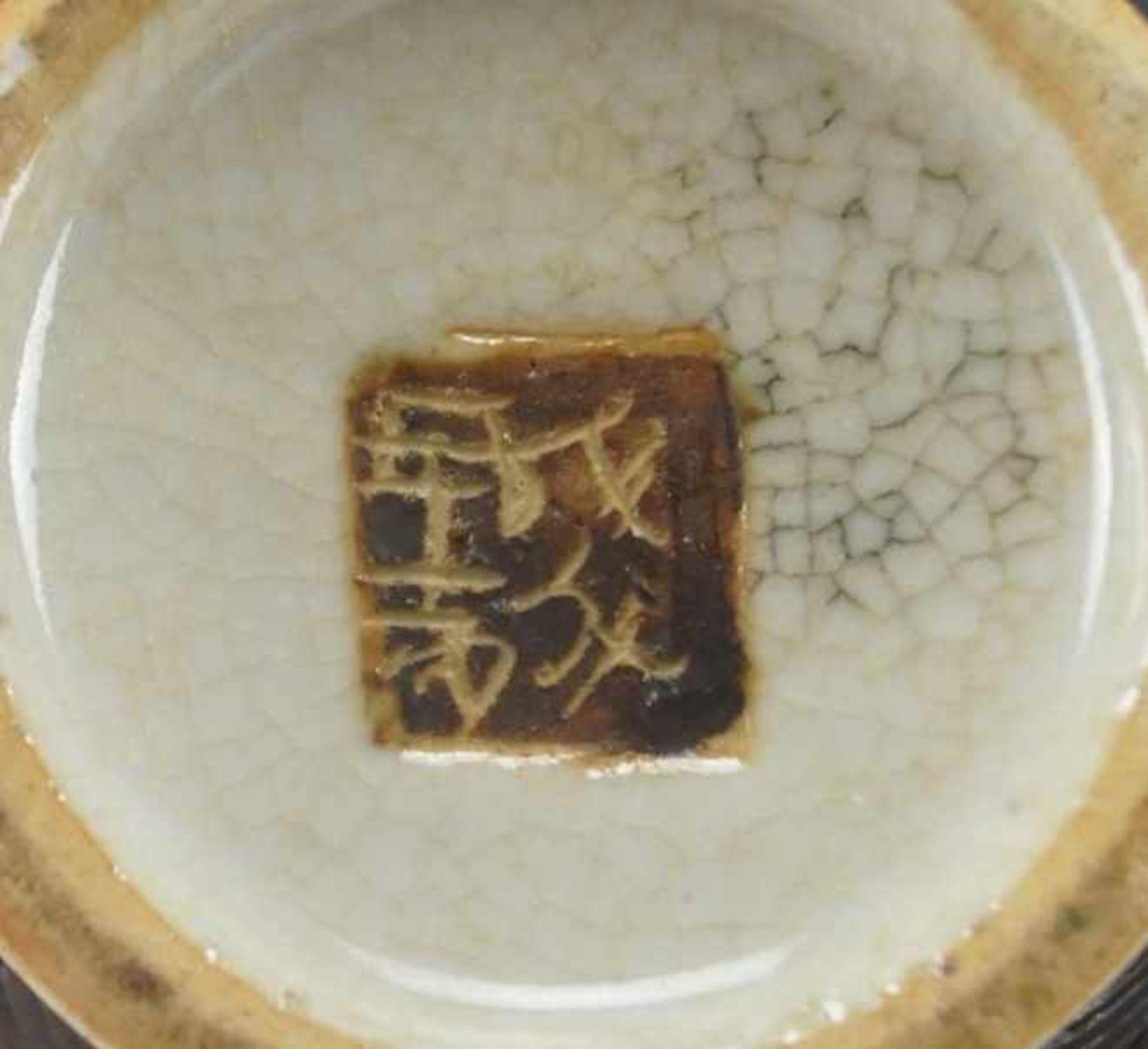 Kleine Vase beiger Scherben, mit craquelierter, cremefarbener Glasur, verziert mit einer umlaufenden - Bild 2 aus 4