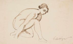 Celso Lagar (Ciudad Rodrigo, 1891 - Seville, 1966) Ink and opaque watercolour drawing on paper.