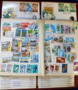 Lot 2 - Stamps etc, a large collection of mostly Commonwealth stamps also some good Japanese interest inc.