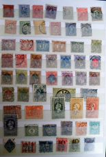 Lot 11 - Stamps, Netherlands, a stock book containing hundreds of stamps, early 1900s onwards, various