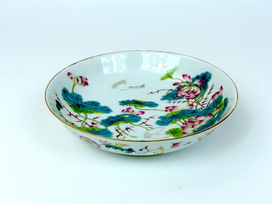 Lot 3 - Chinese Famille Rose Plate