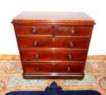 Lot 2 - A Victorian mahogany chest