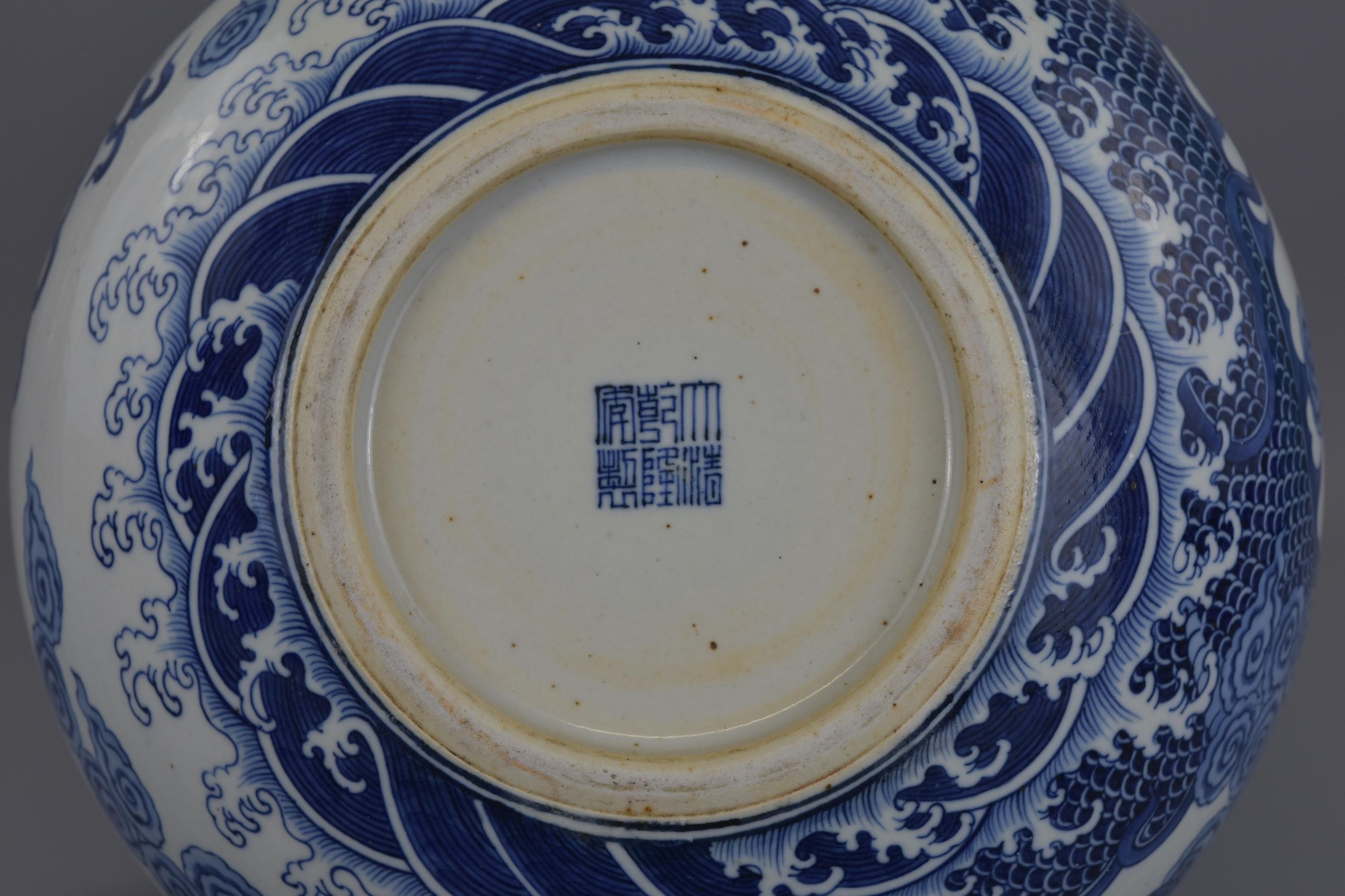 Lot 88 - A CHINESE 18TH C. QIANLONG 'TIANQIUPING'