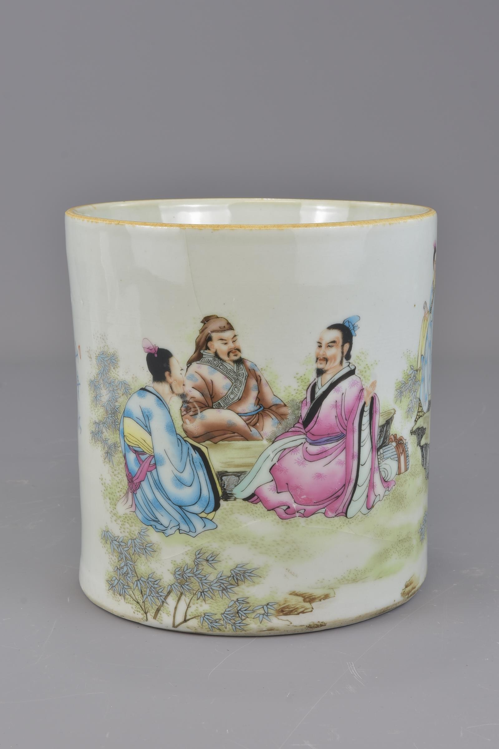 Lot 29 - A Chinese 19th century famille rose porcelain brush pot with four character mark of Yongzheng to bas