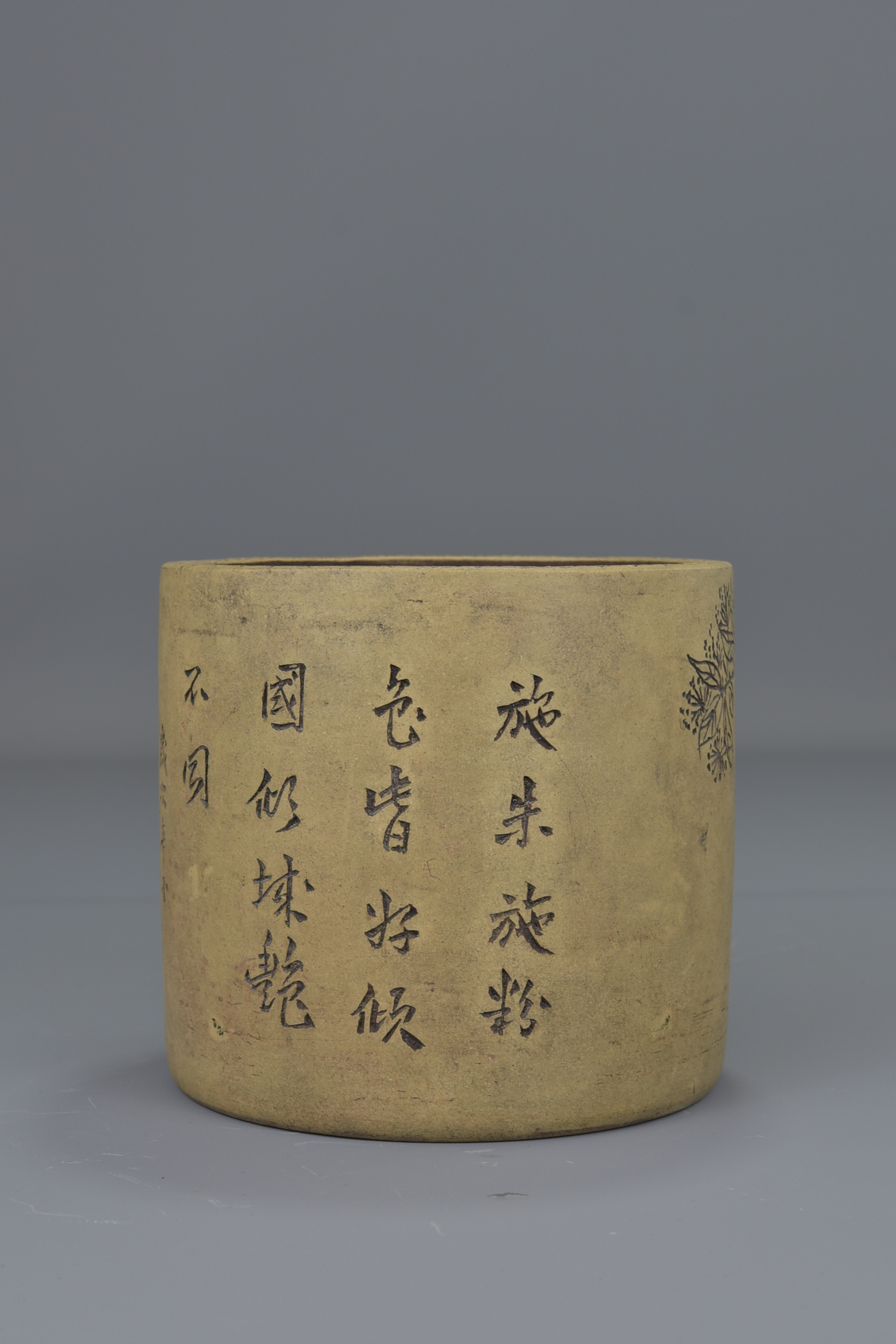 Lot 54 - A Chinese 19th century Yixing brush pot with inscriptions and makers mark to base. 13cm tall