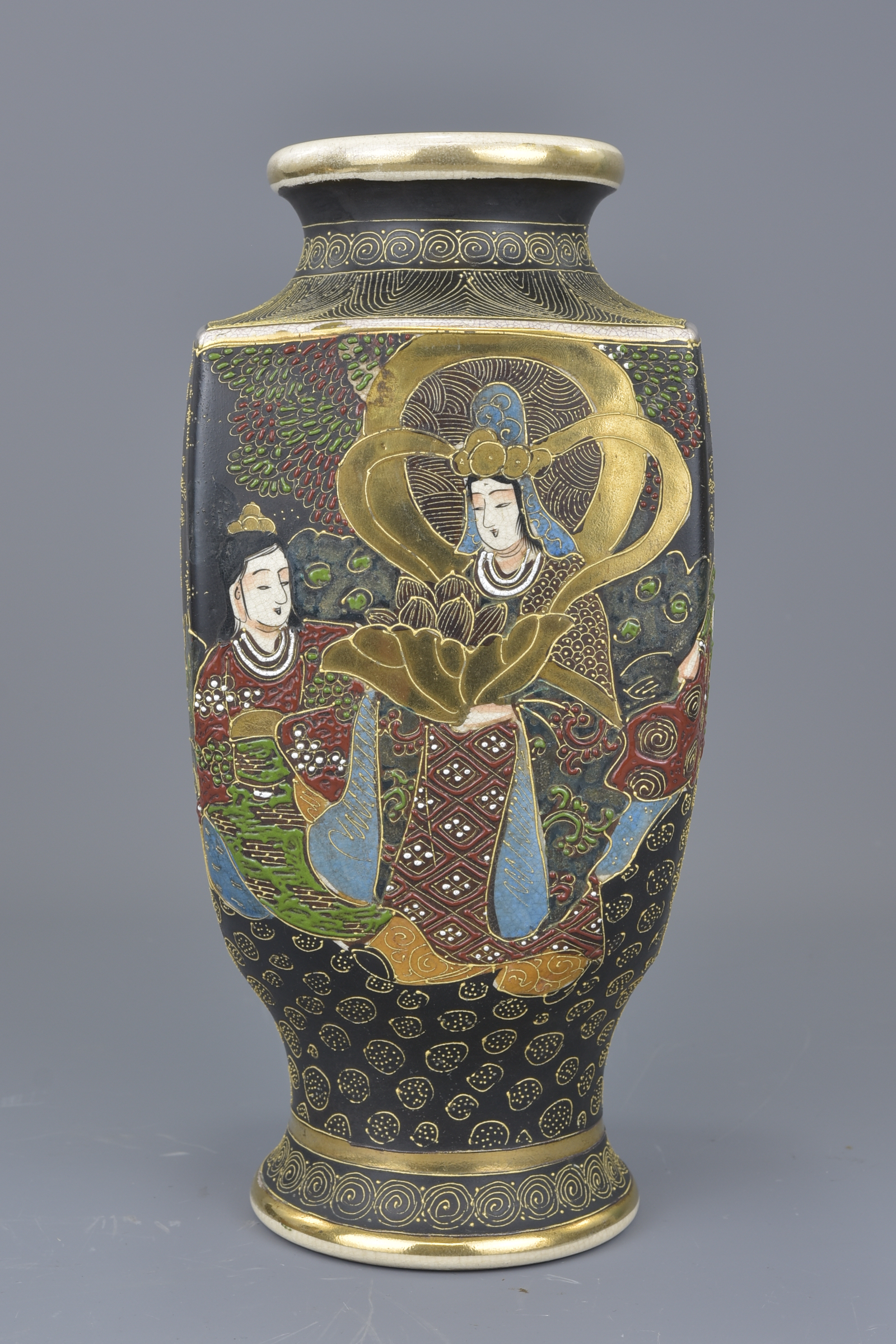 Lot 15 - A group of four 19/20th century Japanese Satsuma pottery. (4)