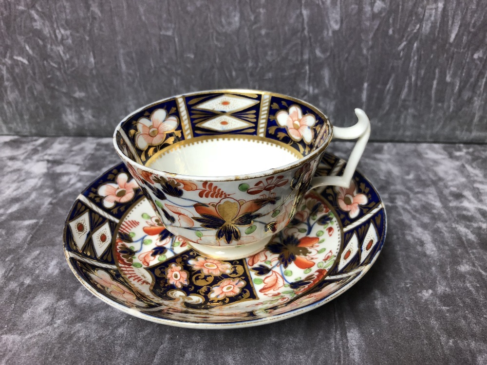 Lot 45 - A Derby Imari cabinet cup and saucer circa 1800.