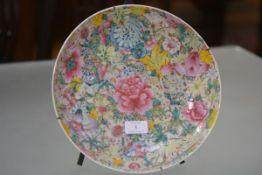 A large Chinese millefiori porcelain dish, 19th century, with Guangxu iron red six character mark.