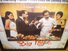 Big Night, framed movie poster, c. 1996, 75cm x 100cm