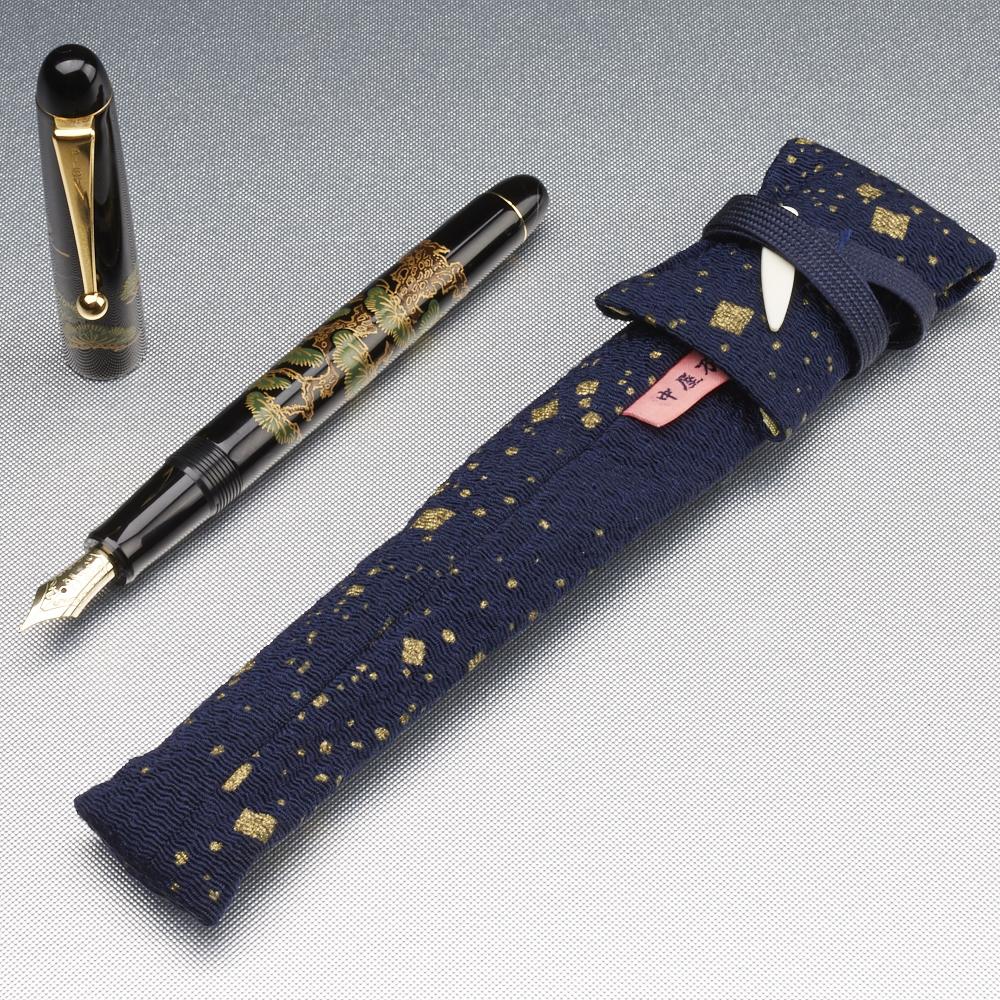 Lot 33 - Pilot Signed Lacquer Fountain Pen