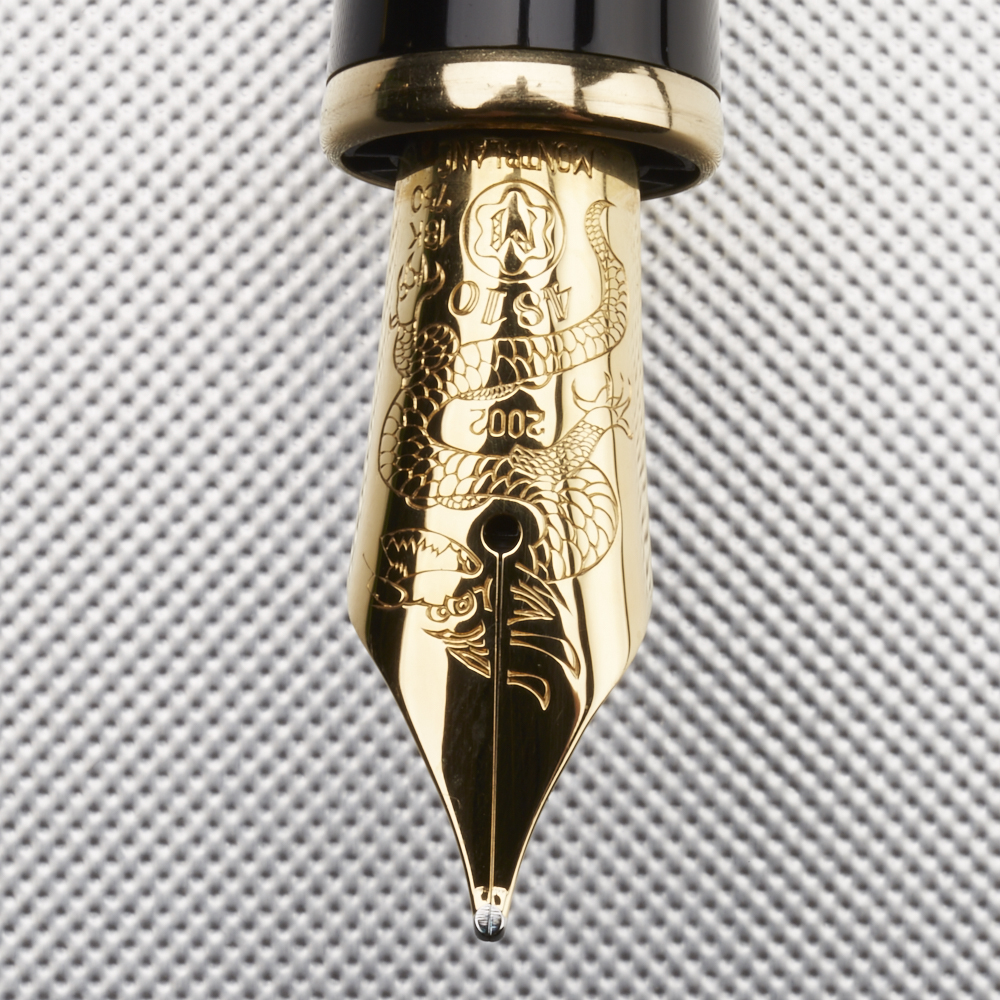 Lot 59 - Montblanc Qing Dynastie (Dynasty) Limited Edition Fountain Pen