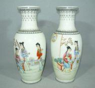 Paar chinesische Vasen. Wohl um 1880. H. je ca. 26 cm.Pair chinese vases. Prob. around 1880. H. each
