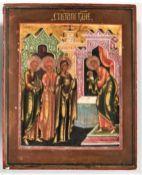 Ikone mit der Darbringung Christ im Tempel Russland, E. 18. Jh. Hochrechteckige Darstellung der