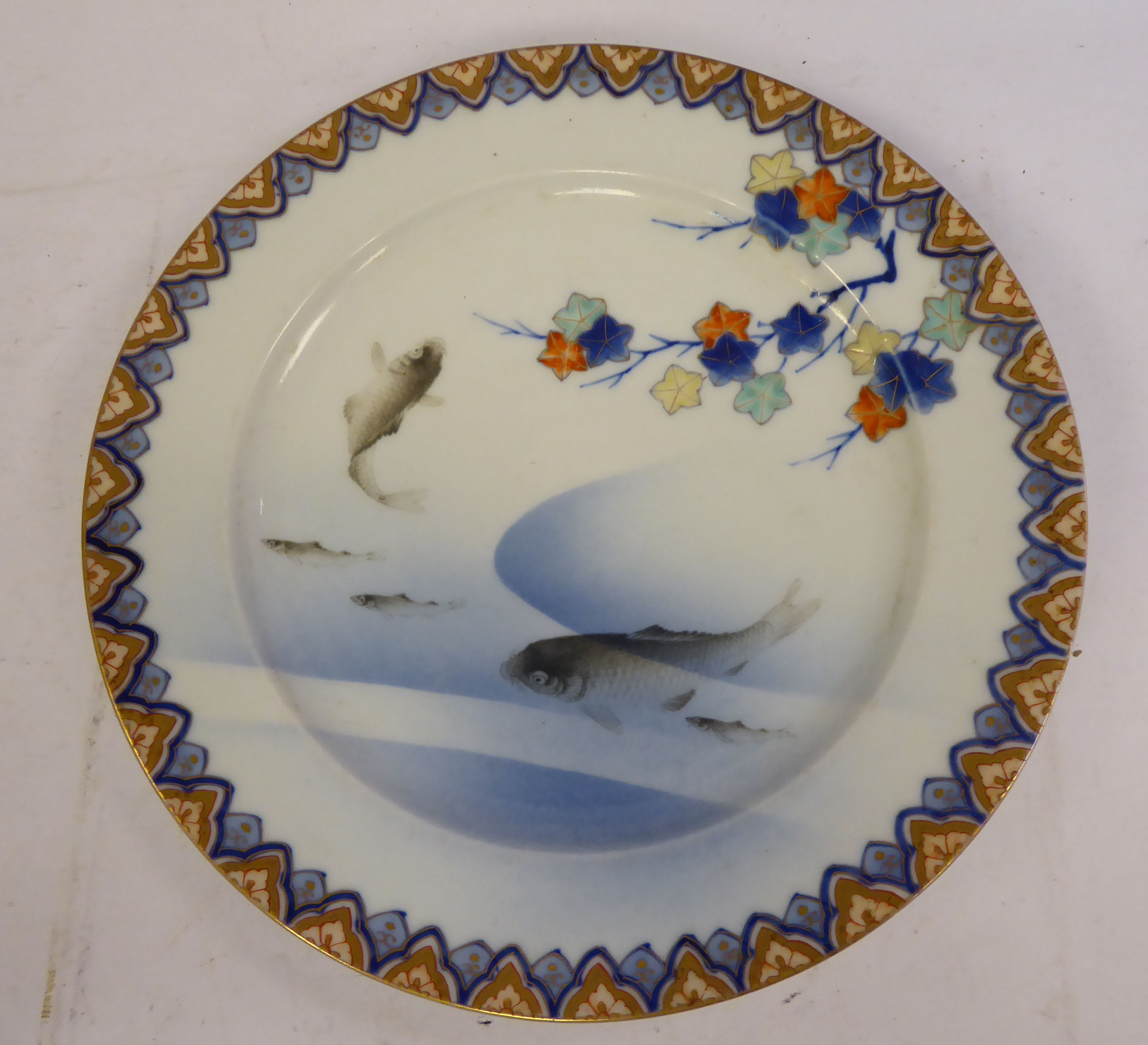 Lot 15 - An early 20thC Japanese Fukugawa porcelain footed dish,