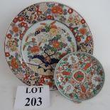 Lot 203 Image