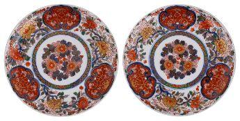 A pair of Chinese Imari plates, late 19th century