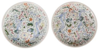 A pair of late 19th/early 20th century dragon dishes