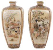 A pair of miniature Japanese Satsuma vases