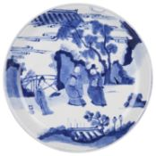 A Chinese blue and white porcelain charger