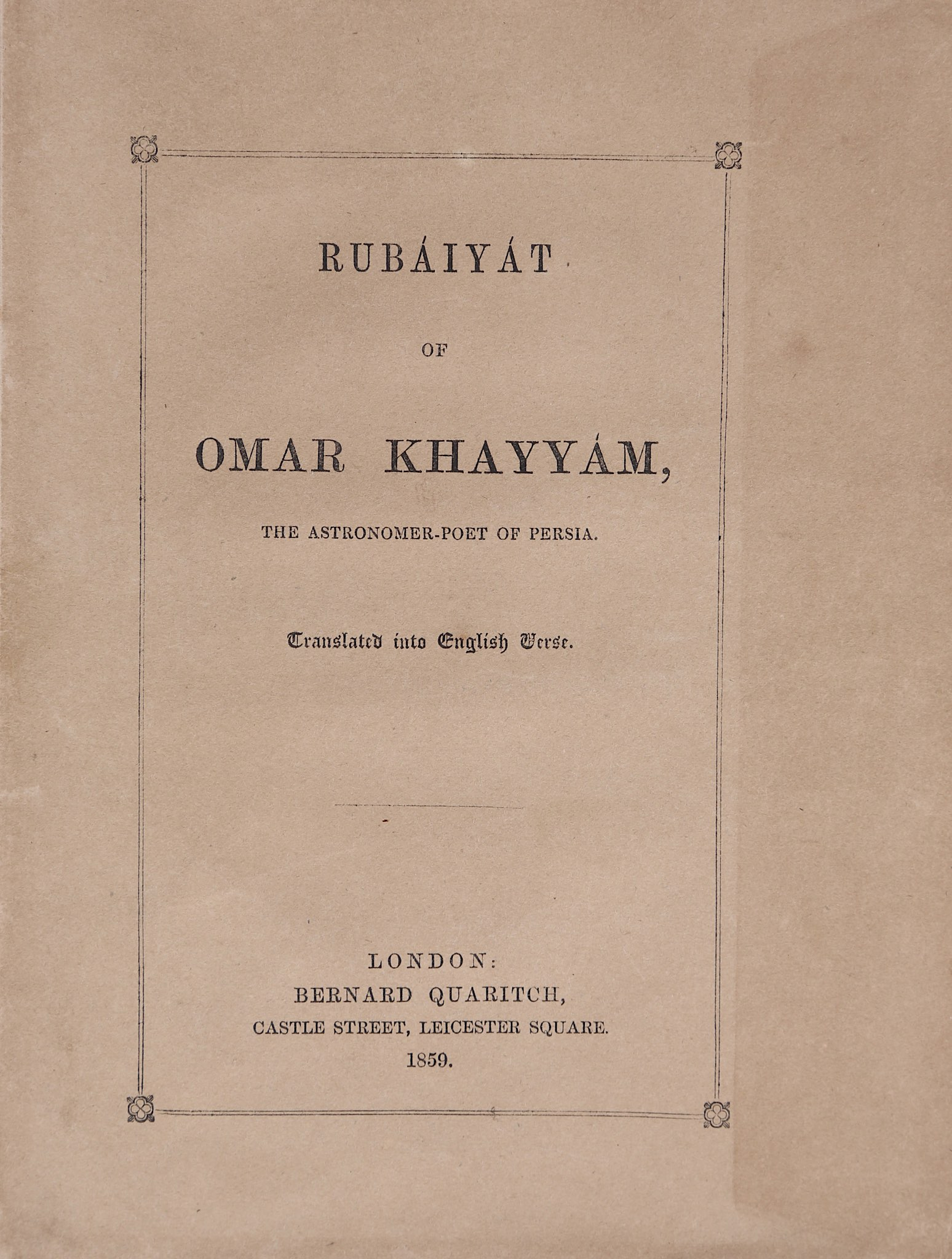 Lot 351A - [Fitzgerald (Edward, trans.) The Rubaiyat of Omar