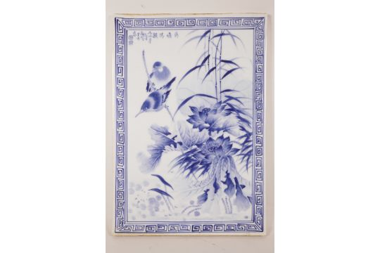 A Chinese Blue And White Porcelain Plaque Depicting Birds Perched On