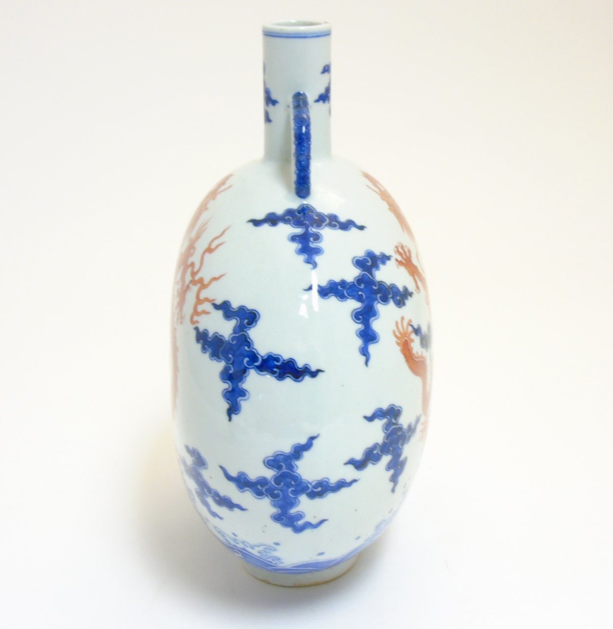 Lot 31 - A Chinese dragon moon flask,