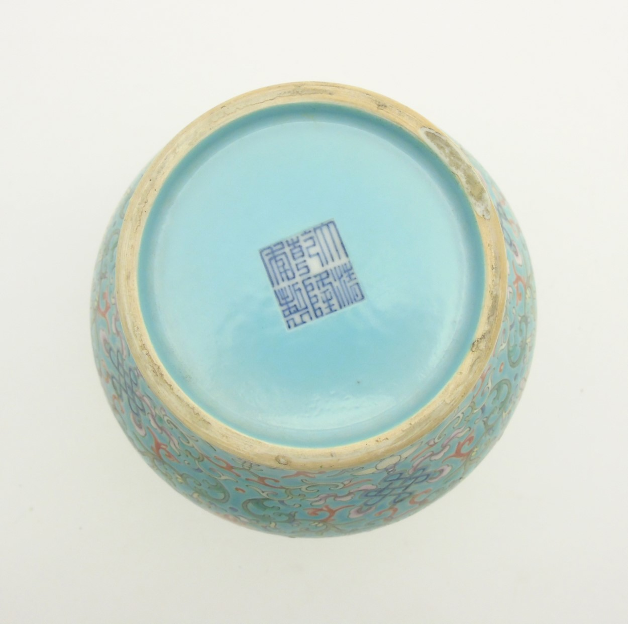 Lot 41 - A Chinese Famille Rose turquoise-ground cloisonné-imitation vase, with round bulbous body to centre,