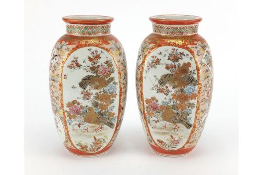 Pair Of Japanese Kutani Porcelain Vases Hand Painted With Panels Of
