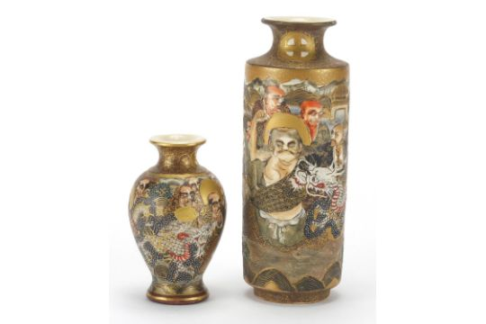 Two Japanese Satsuma Pottery Vases Each Hand Painted With Sages And