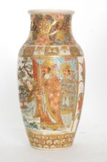 Lot 24 - A late 19th to early 20th Century Japanese Satsuma vase panel decorated with scenes of robed