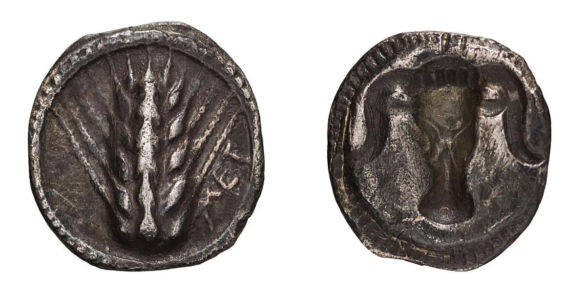 Lot 53 - Lucania. Metapontum. Diobol.