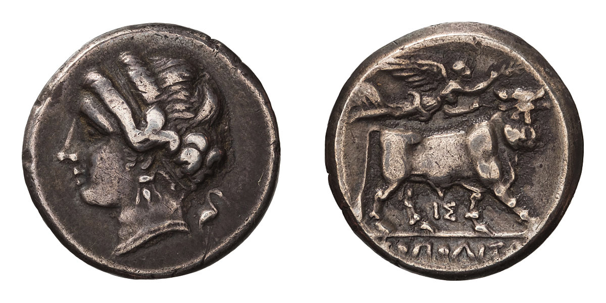 Lot 42 - Campania. Neapolis. Didrachm.