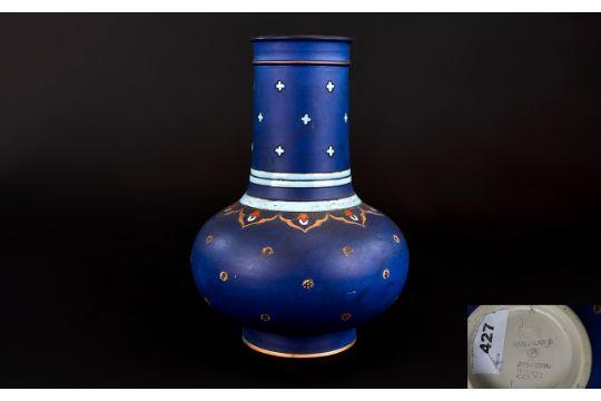 Mettlach Villeroy And Boch Art Nouveau Globular Shaped Vase C1890