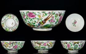 Chinese Famille Rose 19th Century Painted Enamel Footed Bowl,