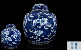 Chinese Late 19th Century Blue And White Ginger Jar And Cover Character marks to base,