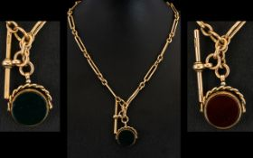 Antique Period 9ct Rose Gold Albert Chain with Attached T - Bar and Swivel Fob Set with a