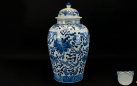 Chinese - Early to Mid 20th Century Large Ceramic Blue and White Vase,