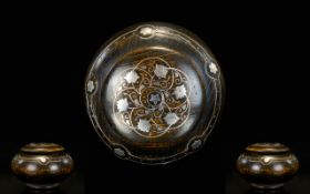 Antique Period - Persian Middle Eastern Very Fine Quality Small Circular Horn Lidded Pill Box,