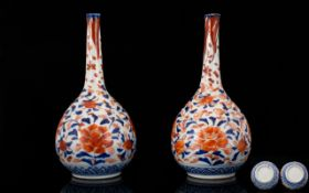 Chinese - 19th Century Blue and White Pair of Small Bottle Neck Vases - Unmarked.