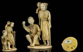Japanese Tokyo School Meiji Period 1864