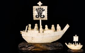 Chinese - Early 20th Century Ivory Carving of a Large Treasure Ship,