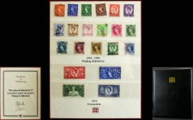 The Queen Elizabeth II Accession and Coronation Stamp Collection.