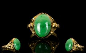 Chinese 18ct Gold Top Quality Single Stone Jade Ring, The Oval Shaped Jade of Excellent Quality,