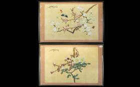 Pair of Japanese Handpainted Artist Signed Paintings on Silk. Circa 1920 - 1950s, titled 1.