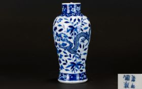 Chinese Blue And White Vase Small vase with four blue characters to base,